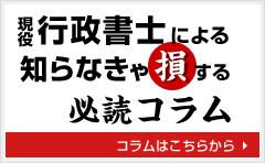 side-gyousho