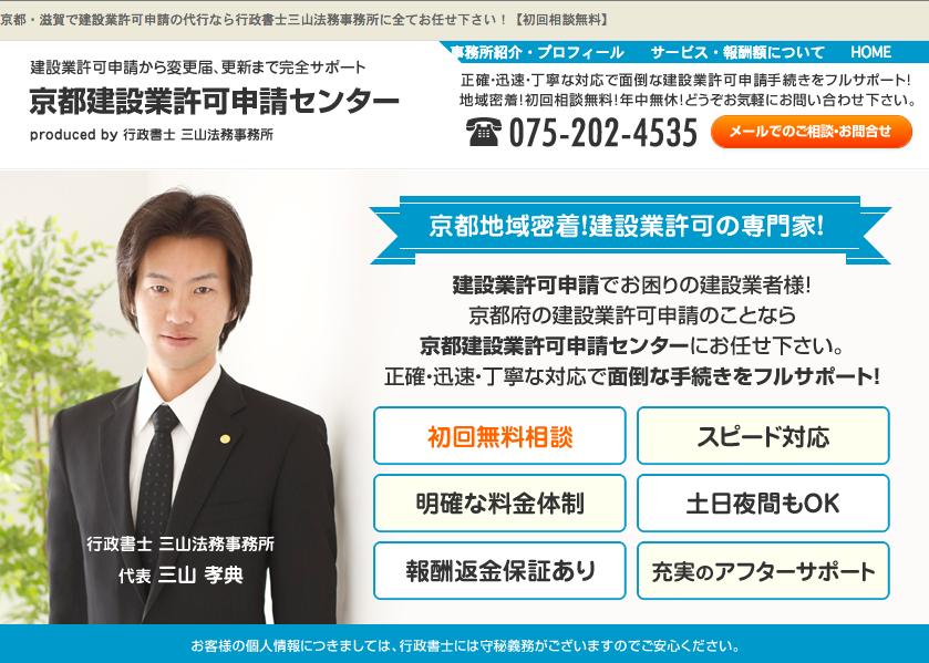 スクリーンショット 2015-03-30 19.28.55