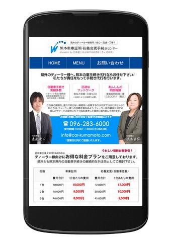スクリーンショット 2015-04-25 20.19.27