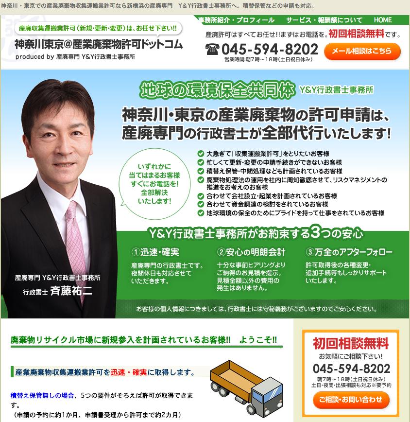 スクリーンショット 2015-04-27 18.37.54