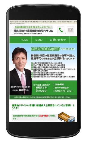 スクリーンショット 2015-04-27 21.51.51