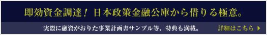 bn-yushi