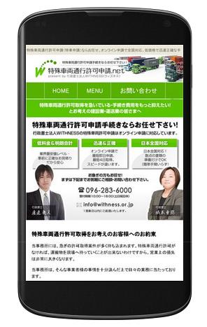 スクリーンショット 2015-05-16 13.24.37