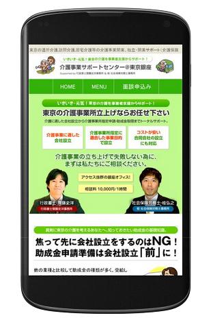 スクリーンショット 2015-07-05 8.24.36