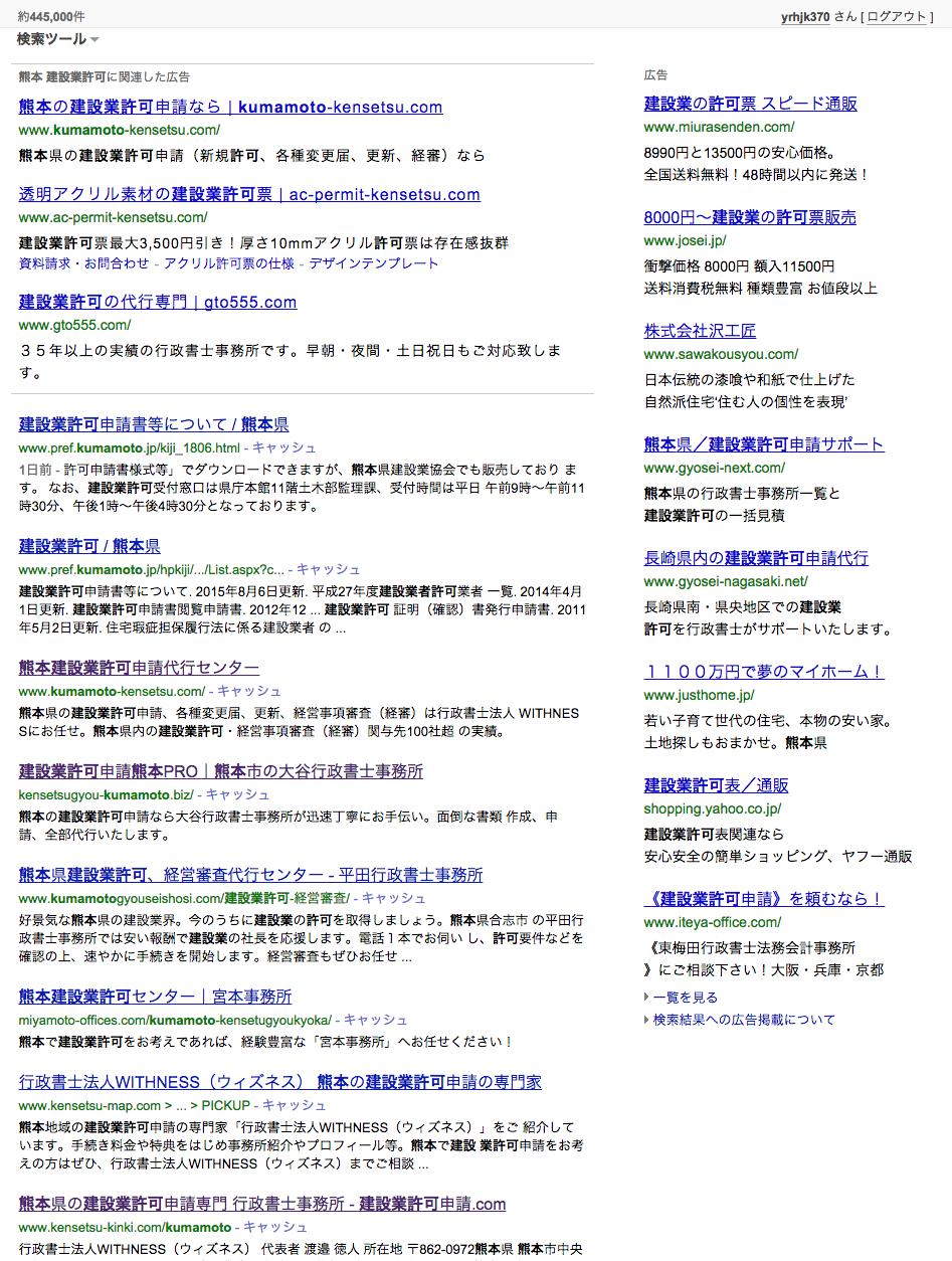 スクリーンショット 2015-09-10 15.51.10