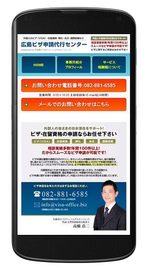 スクリーンショット 2015-09-14 18.39.12