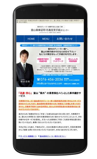スクリーンショット 2015-11-03 17.24.05