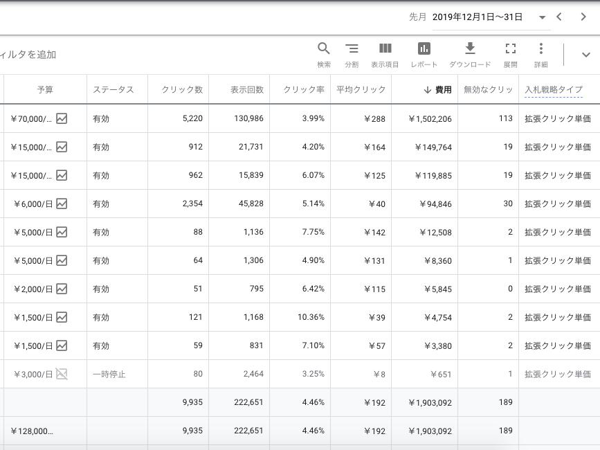 スクリーンショット 2020-01-01 20.20.13